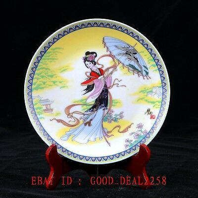 """Vintage Chinese Porcelain Hand-painted Plate """"fairy"""" /  With Qianlong Mark PZ001"""