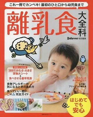 Baby-mo Special Edit Baby Food Photo Collection Book