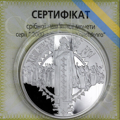 Ukraine 2000 10 UAH Baptizing of Rus 2000 Years of Christmas Proof Silver Coin