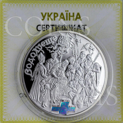 Ukraine 2006 10 UAH The Water Baptism Ritual Holidays Proof Silver Coin
