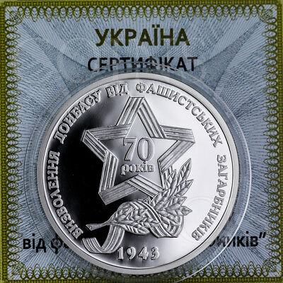 Ukraine 2013 10 UAH Liberation of Donbas from Fascist Invaders 1oz Proof Silver