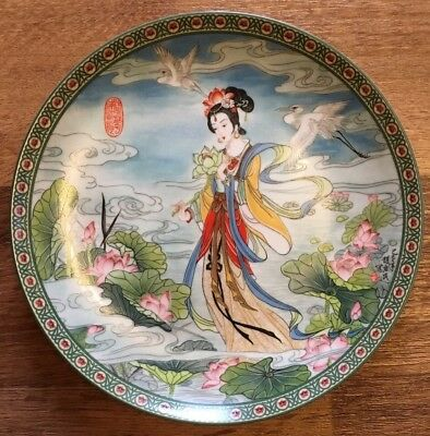 Chinese Imperial Jingdezhen Porcelain Plate 1991 Lotus Flower Goddesses of China