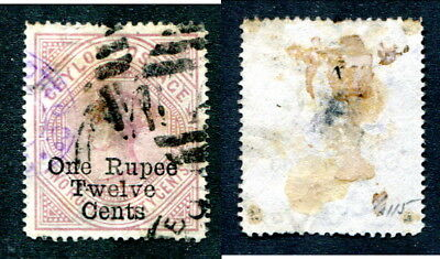 Used Ceylon #115 (Lot #13686)