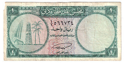 Qatar And Dubai 1 Riyal 1960 P1 ND First And Only Issue Fine Free Shipping