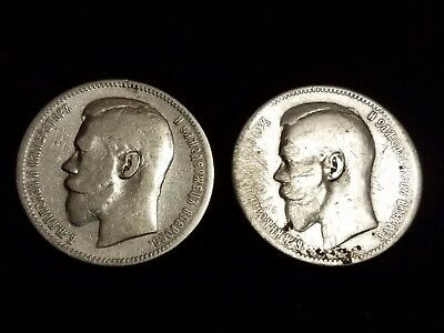 1897 Russian Empire 1 Rouble Silver Circulated coins - Lot of 2 (LN492)