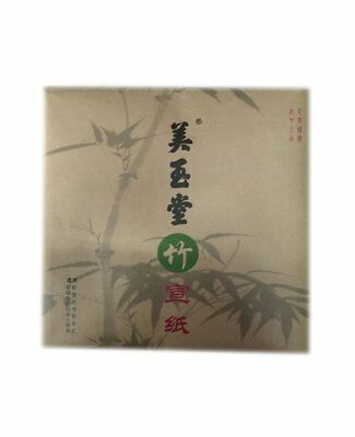 Meiyutang Bamboo Xuan Paper Shuan/Rice Paper for Hang/Pair Scroll Antithetical