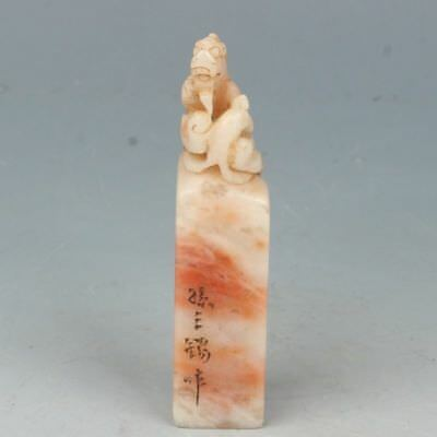 China Exquisite Hand-carved beast Text carving Shoushan Stone seal