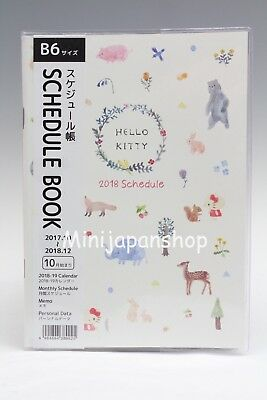 New Sanrio Hello Kitty ver. 1 2018 schedule book Japan US Seller