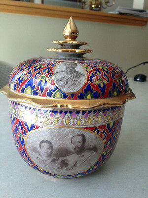 Vintage Benjarong Bowl with Siam Thailand King Rama V Portrait