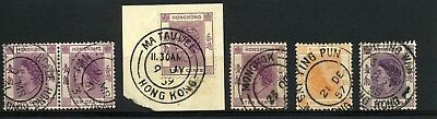 Hong Kong Stamps QEII 1954-62 17 Stamps 13 Branch POs on piece/loose Fine Used