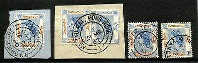 Hong Kong Stamps QEII 1954-62 $1.30 4 Different Cancels On Piece/Loose Fine Used
