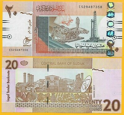 Sudan 20 Pounds p-74 2017 UNC