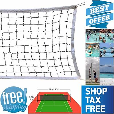 Outdoor Sport Professional Classic Volleyball Net Garden Schoolyard Beach 32'x3'