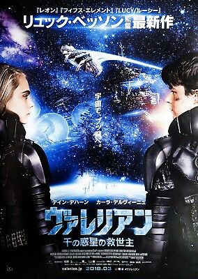 Valerian City of a Thousand Planets 2017 Japanese Chirashi Mini Movie Poster B5