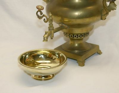 "Brass  Footed Brass Drip Bowl For Russian Samovar 6.75"" Wide  (121115505)"