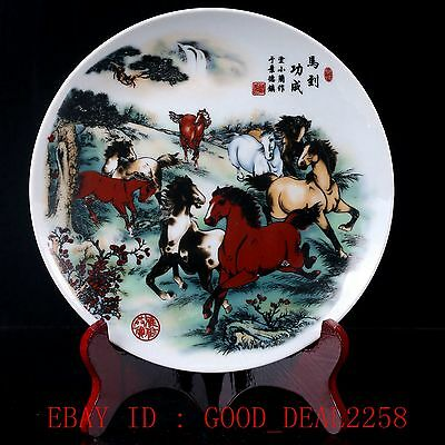 Chinese Porcelain Hand-painted Horses & Tree Plate W Qing Dyansty Qianlong Mark