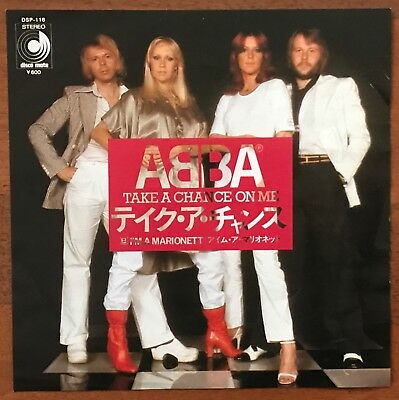 """ABBA - Take A Chance On Me / I'm a Marionett JAPAN 7"""" Vinyl DSP-118"""