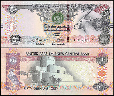 United Arab Emirates - UAE 50 Dirhams Banknote, 2014, P-29e, UNC