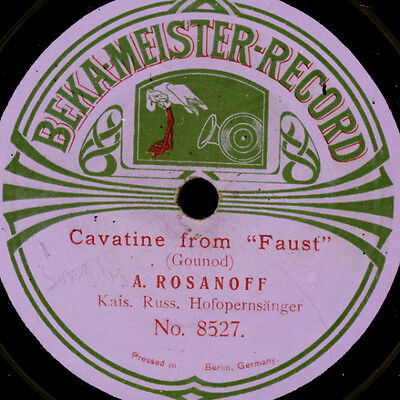 """A. ROSANOFF  Cavatine from """"Faust"""" / Eleazar's Aria from """"La Juive""""        G2581"""