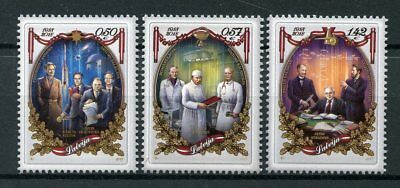 Latvia 2017 MNH Republic 100th Anniv Chemistry Medicine 3v Set Science Stamps