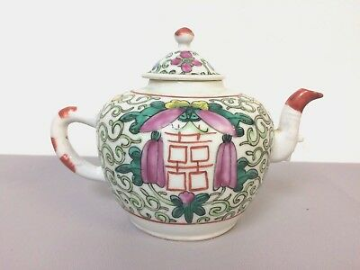 Antique Small 19th Century Chinese Porcelain Teapot