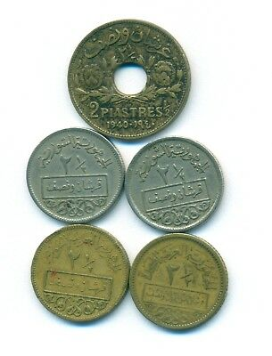 Syrian Coins 5 PCS Different DATES  (( 2.1/2  Piasters ))