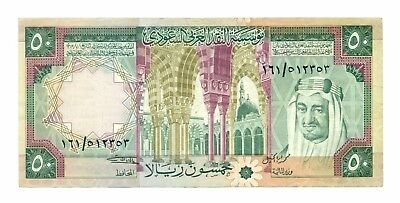 Saudi Arabia 50 Riyals King Khaled ( Vf)