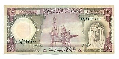 Saudi Arabia 10 Riyals King Khaled 1977