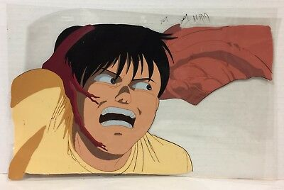 Akira Anime Cel Douga Background Animation Art Kei