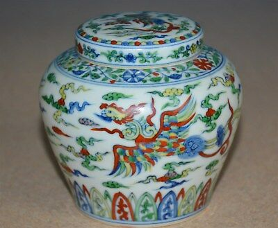 Delicate Chinese Doucai Porcelain Jar Marked Tian Rare U9687
