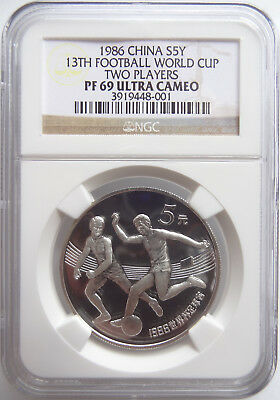 1986 China S5Y 13th Football World Cup Two Players NGC PF 69 Ultra Cameo rare