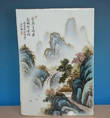 Rare Chinese Famille Rose Porcelain Plaque Marked Master Wang Yeting S0571