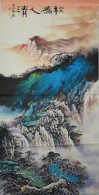 Stunning Large Chinese Painting Signed Master Zhang Daqian No Reserve S0973