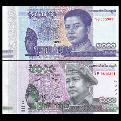 Cambodia Set 2 PCS, 1000 +5000 Riels, 2015-2017, P-NEW, COMM. New Design, UNC