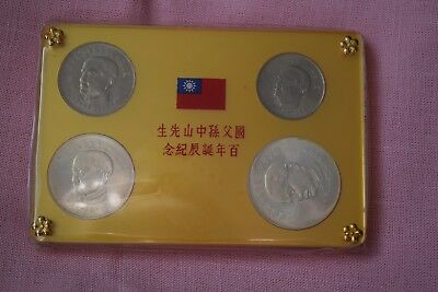 1965 Taiwan China 100th Anniversary Sun Yat-Sen Birthday Centennial Coin Set