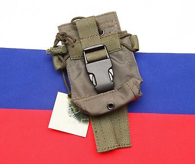 Russian army spetsnaz SSO SPOSN small tactical radio pouch molle