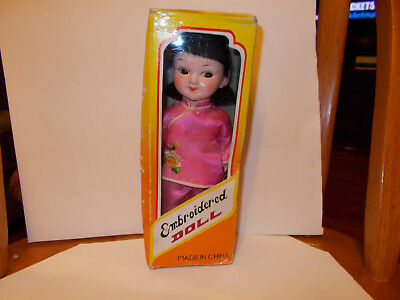 Vintage Embroidered Doll ( Chinese ) New in Box
