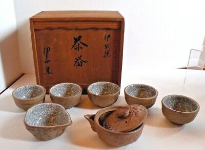 shlf JAPANESE ZEN TEA SET IN FITTED WOOD BOX,  handmade crackleware, calligraphy
