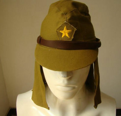 Ww2 Japanese Army Soldier Field Cap Hat With Havelock Neck Flap
