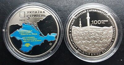UKRAINE, 5 Hryven 2017 Coin UNC, The First Qurultay of the Crimean Tatar People