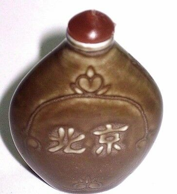 Vintage Chinese Actual Snuff Bottle with Original Label and Contents