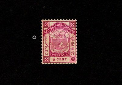 North Borneo 1886 1/2 Cent Perf 12 Stamp Mint Hinged