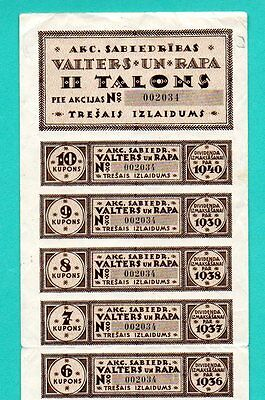LATVIA LETTLAND SHARE OF 10 COUPONS 1931-40s 103