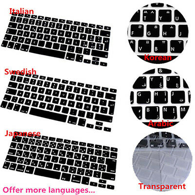 HK- Multi language Silicone Keyboard Cover for MacBook Air Pro Retina Mac 13 15