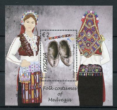 Kosovo 2017 MNH Folk Costumes of Medvegja 1v M/S Cultures Traditions Stamps