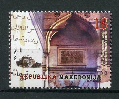 Macedonia 2017 MNH Mosques Cultural Heritage 1v Set Architecture Stamps
