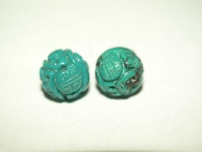 PAIR Vintage Carved Chinese Natural Turquoise Beads 10.5mm Round, Shou #2