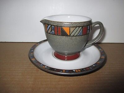 Denby Pottery Marrakesh Cream Jug with Stand Very Good Condition