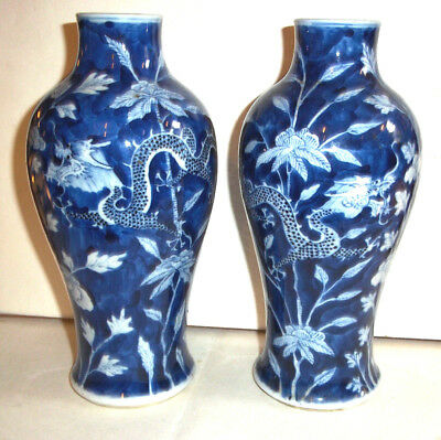 Fine Pair Antique Blue & White Chinese Vases With Dragon Detail