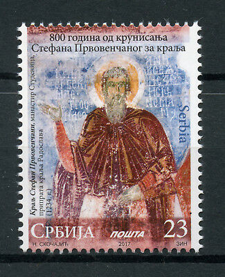 Serbia 2017 MNH Stefan the First-Crowned 800th Anniv Crown 1v Set Royalty Stamps